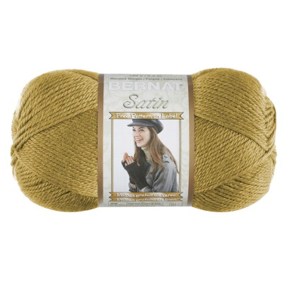 Satin Yarn - Clearance Shades