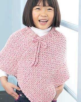 Child's Poncho
