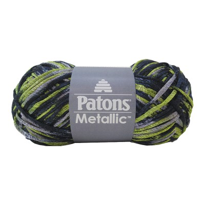 Metallic Variegates Yarn